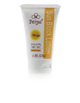 Feiya Japan Kem dưỡng trắng da ban ngày, ban đêm chống lão hoá tái tạo da của Nhật. Hàng chính hãng